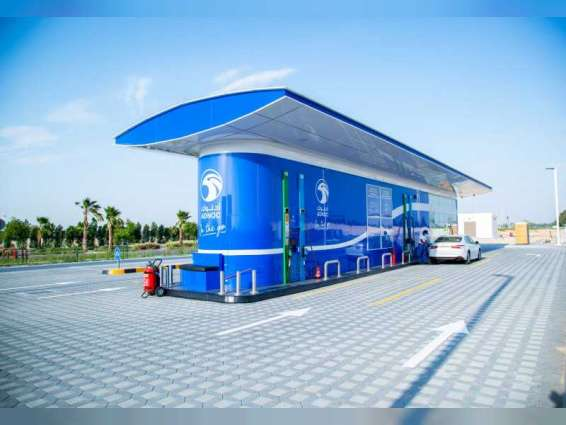ADNOC Distribution opens 16 new sites so far in 2020