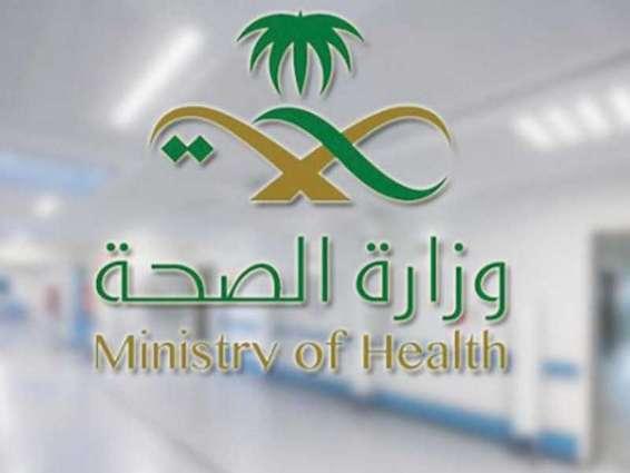 """السعودية تسجل 1869 إصابة جديدة بفيروس """"كورونا"""" و24 حالة وفاة"""