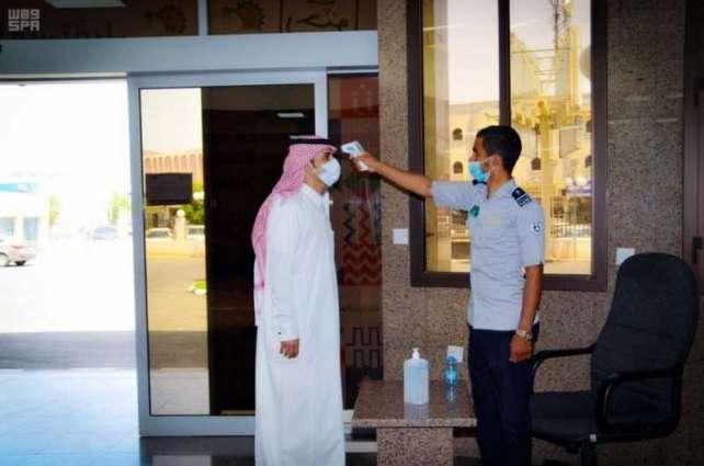 غرفة نجران تنفذ الإجراءات الاحترازية مع عودة الموظفين