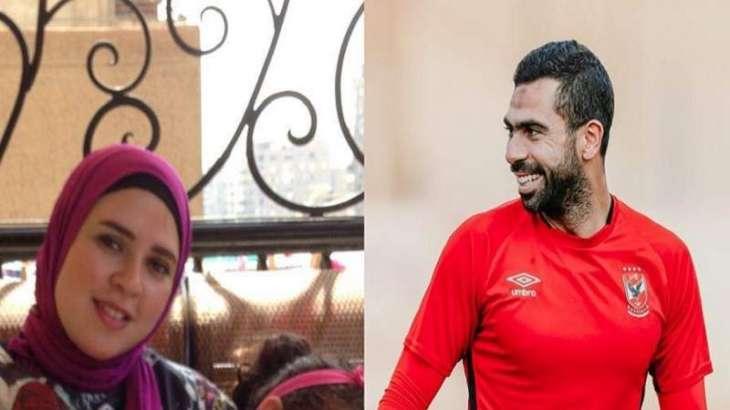 زوجة لاعب منتخب مصر أحمد فتحي تعلن اصابتہا و بناتھا بفیروس کورونا