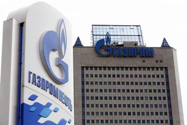 Gazprom May Face $56Mln Fine for Lack of Cooperation on Polish Anti-Trust Probe- Regulator