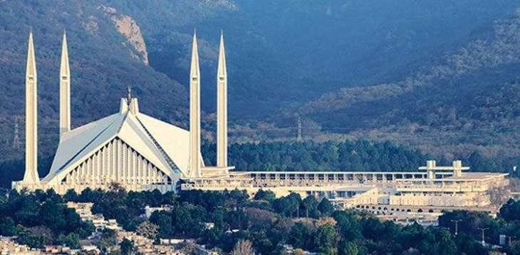 Moscow Notified Islamabad of SCO Summit's Delay Until Fall - Pakistani Ambassador
