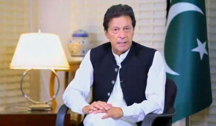 PM directs provincial govts to monitor prices of essential commodities on daily basis