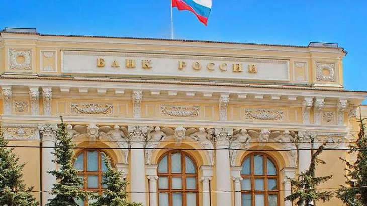 Easing COVID-19 Restrictions to Help Russian Economy in Q3 2020 - Central Bank