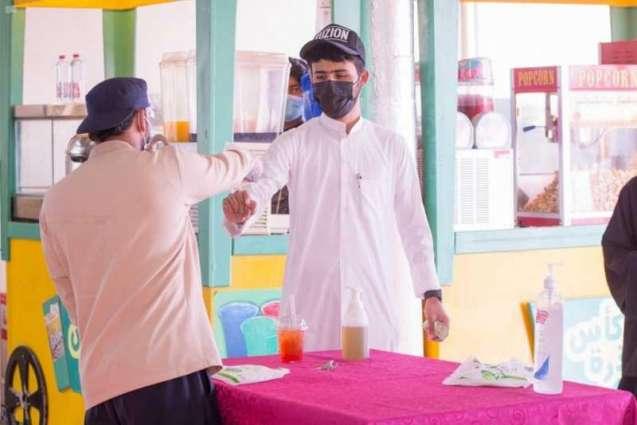 رصد الوعي المجتمعي من خلال التقيد بالاحترازات الوقائية في محافظة رفحاء