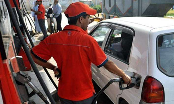 CCP takes notice of petroleum products' shortage