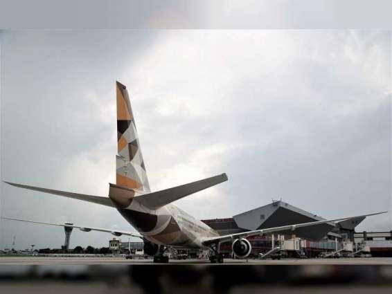 """هبوط أول رحلة لـ"""" الاتحاد للطيران """" في هافانا ضمن رحلاتها الإنسانية حول العالم"""