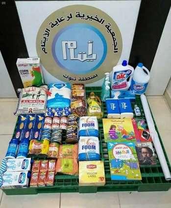 جمعية أيتام تبوك تستقبل 800 سلة غذائية ومواد تعقيمية من أرامكو السعودية