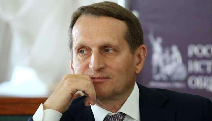 Moscow Pledges to Respond to Prague's Decision to Expel Diplomats - Intelligence Chief