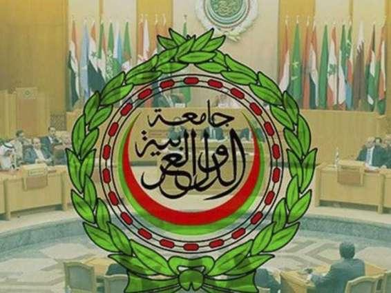 الجامعة العربية تثمن المبادرة المصرية لتسوية الأزمة الليبية