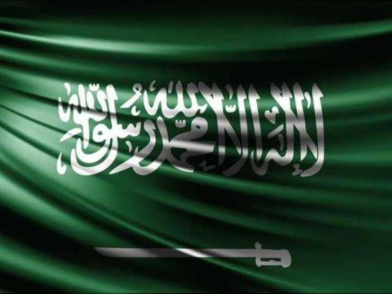 السعودية ترحب بالجهود المصرية لحل الازمة الليبية