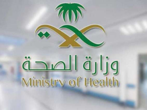 Saudi Arabia reports 3,366 new cases of coronavirus
