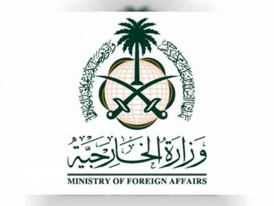 Saudi Arabia condemns Turkish and Iranian aggression attacks on Iraqi soil