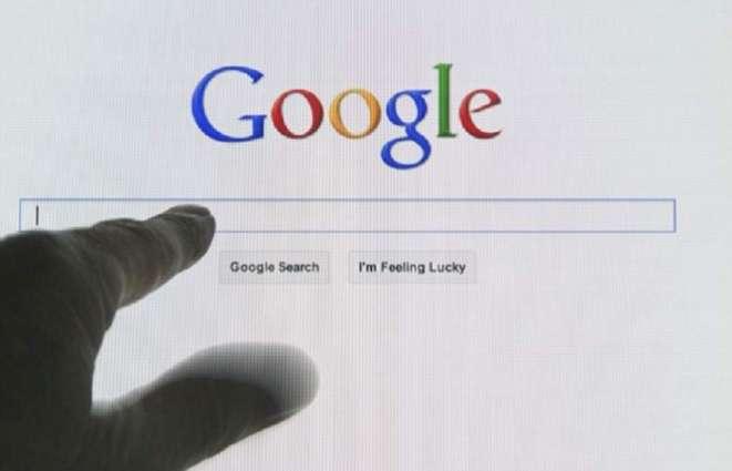 'Google For Startups' Launches Accelerator Program for Pakistani Startups