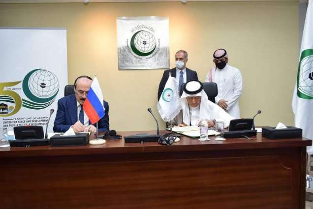 Commemorative Postage Stampin Celebration of 15 Years of Russian Federation's OIC Observer Membership