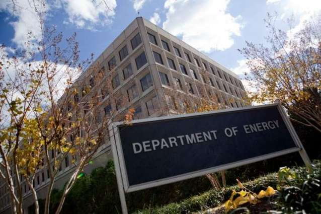 US Commercial Oil Inventories Reach All Time High of 541Mln Barrels - Energy Dept.