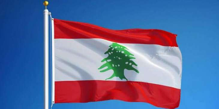 Lebanese Finance Ministry Director General Quits Due to Way Gov't Settle Crisis - Reports