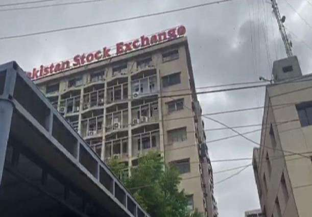 OIC General Secretariat Strongly Condemns Armed Attack on Stock Exchange in Karachi