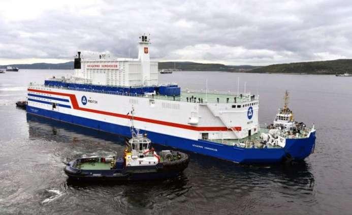 Russia's Floating NPP Starts Supplying Heat to Consumers in Chukotka - Rosenergoatom