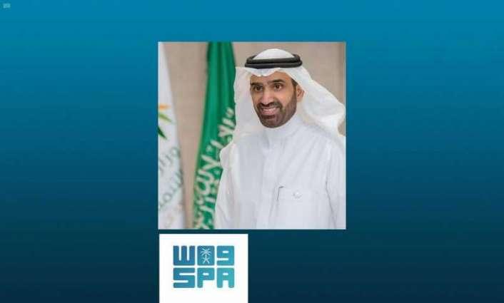 وزير الموارد البشرية والتنمية الاجتماعية يعتمد تأسيس جمعية