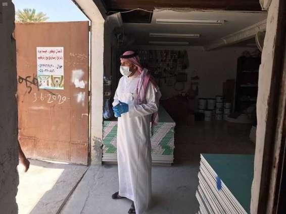 أمانة الاحساء تغلق 7 مستودعات وتُنذر 317 منشأة مخالفة