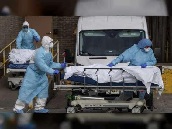 """أمريكا تسجل 355 وفاة وأكثر من 42 ألف إصابة بـ"""" كورونا """""""