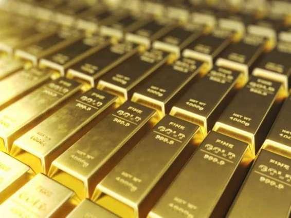 مصر تعلن كشفا تجاريا للذهب باحتياطي يتجاوز المليون أوقية