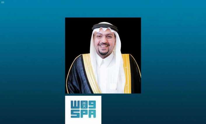 سمو أمير القصيم يدشن مقر جمعية دمي الجديد غداً