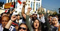 Lebanese Gather Near US Embassy to Protest Interference, 'Caesar' Sanctions