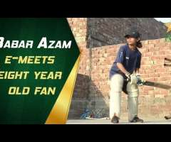 Babar Azam e-meets eight-year-old fan | PCB