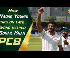 How Waqar Younis' tips on late swing helped Sohail Khan | PCB