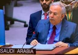 المملكة ترحب بتقرير الأمين العام للأمم المتحدة حول تنفيذ القرار 2231 الذي نص على استخدام أسلحة إيرانية في عدة هجمات ضد المملكة العام الماضي