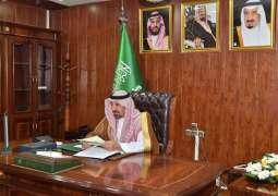 سمو أمير نجران يرأس جلسة مجلس المنطقة بمحافظة بدر الجنوب