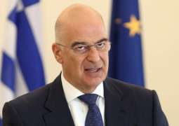 Greece's Dendias to Meet With E. Libyan Parliament Head in Tobruk on Wednesday - Reports