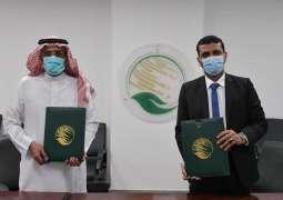 مركز الملك سلمان للإغاثة يوقع اتفاقية مشتركة لمكافحة حمى الضنك في محافظة عدن