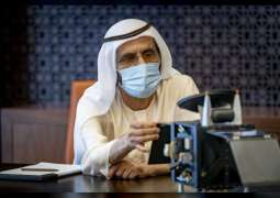 Mohammed bin Rashid: Hope Probe is an accomplishment for every Arab and a source of pride for every Emirati