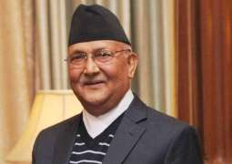 Nepali Prime Minister in Hospital for Heart Check-Up Amid Calls to Resign - Sources