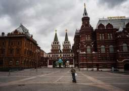 Museums in Russia Begin Reopening With Limitations in Place