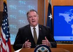 Pompeo, Foreign Ministers of 5 Central Asian States Discuss COVID-19 Response- State Dept.