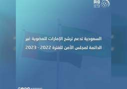 Saudi Arabia Supports UAE's candidacy for non-permanent membership of Security Council for 2022-2023