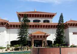 Nepal Gov't Prorogues Parliament Budget Session Amid Disputes Within Ruling Party - Source