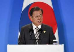 South Korea's Moon Names Lawmaker From Ruling Party New Unification Minister - Reports