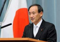 Japan Expresses Protest After Chinese Vessels Enter Waters Near Disputed Senkaku Islands