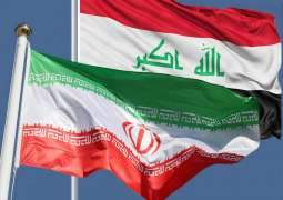 Iranian, Iraqi Officials Discuss Expanding Defense, Security Cooperation - Reports