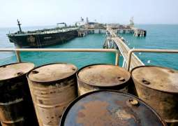 Baghdad, Beirut Discuss Oil Exports, Energy Cooperation - Minister