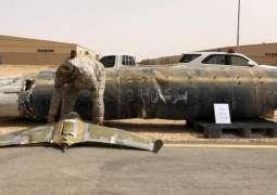 Coalition Intercepts 4 Houthi Drones Fired Toward Saudi Arabia - Spokesman
