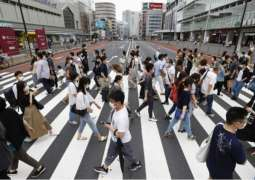 Tokyo Posts 131 News COVID-19 Cases as Infections Grow After Restrictions Easing - Reports