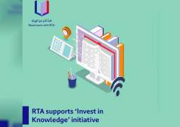 RTA supports 'Invest in Knowledge' initiative of Mohammed bin Rashid Knowledge