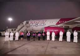 First scheduled Wizz Air flight lands at Abu Dhabi International Airport