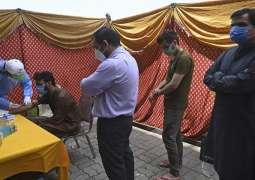 باکستان تسجل ارتفاع حصیلة الاصابات بفیروس کورونا الي 230696 حالة